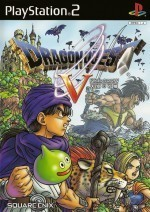 Dragon Quest V Tenkuu no Hanayome - nds