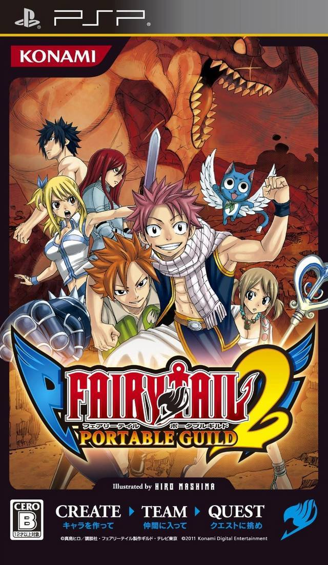 Fairy-Tail-Portable-Guild-2-psp.jpg