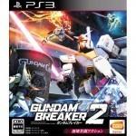 Gundam Breaker 2 - ps3