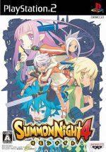 Summon Night 4 - ps2