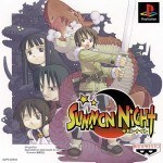 Summon Night - ps