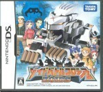 Zoids Battle Colosseum - nds